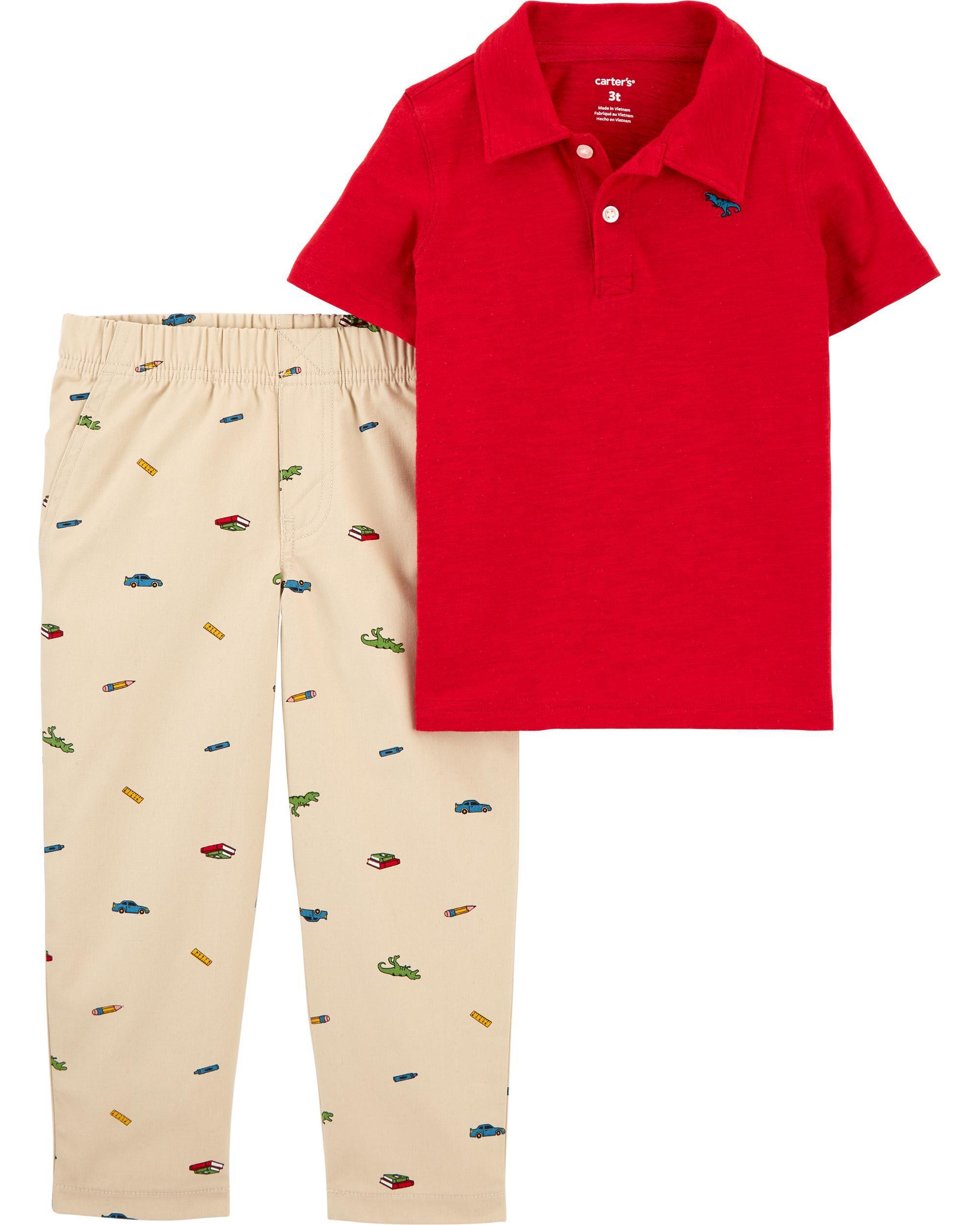 *CLEARANCE* 2-Piece Slub Jersey Polo & Schiffli Pant Set