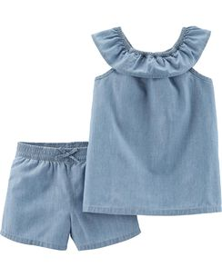 9f99eedb Girls Tops & T-Shirt Sets | Carter's | Free Shipping