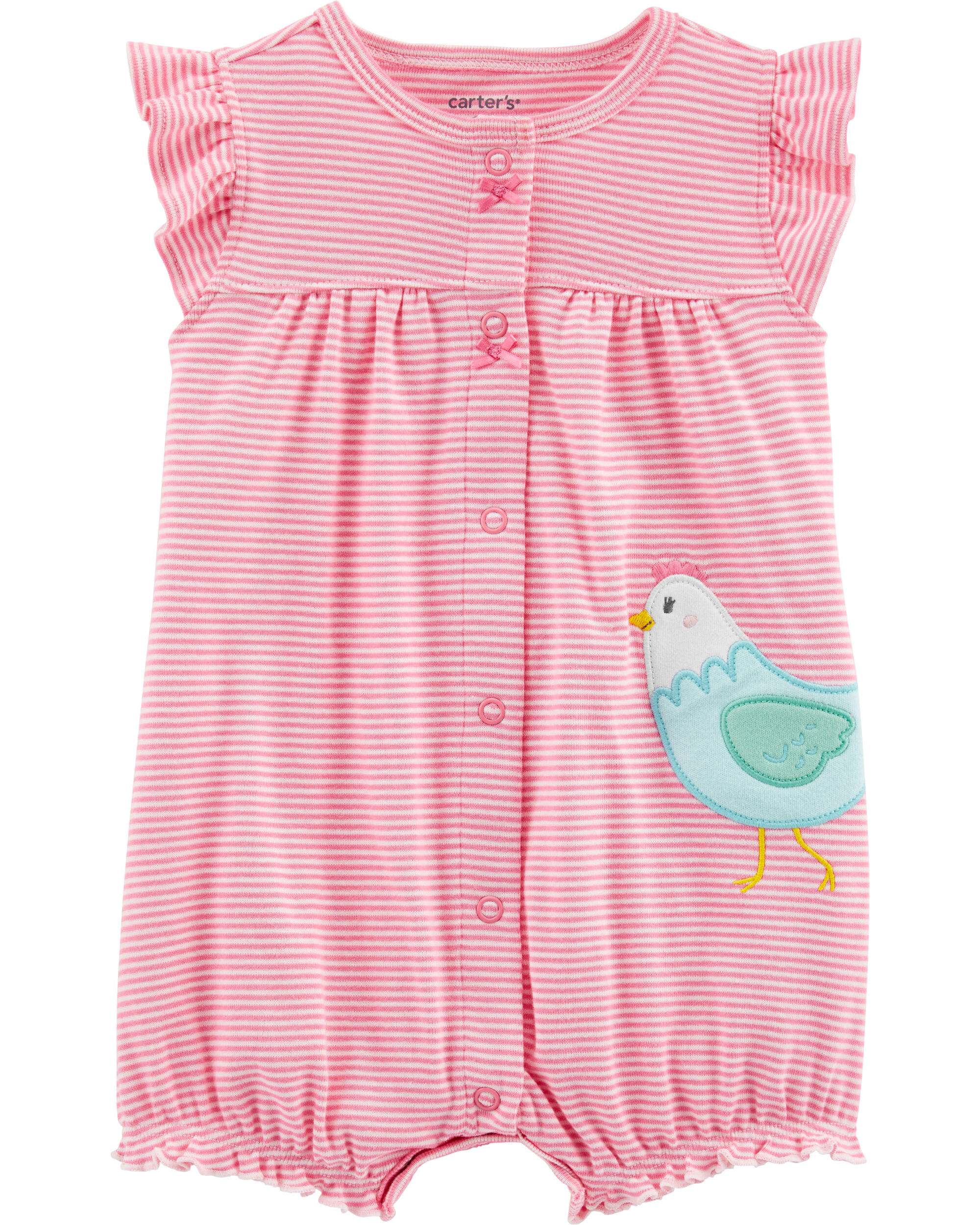 *DOORBUSTER* Chicken Snap-Up Romper