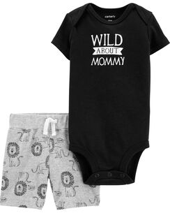 2e0904dec58 2-Piece Lion Bodysuit   Short Set