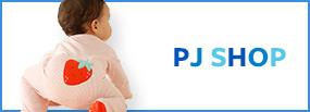 Baby Girl PJ Shop